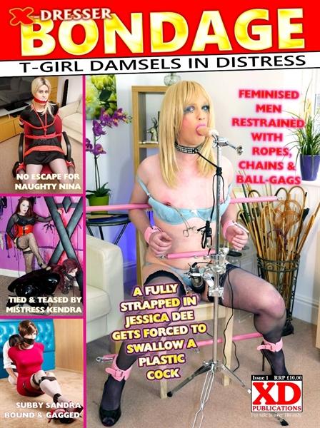 X-Dresser Bondage issue 1 Various Bondage