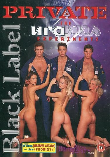 эксперимент уран онлайн эротика - 13