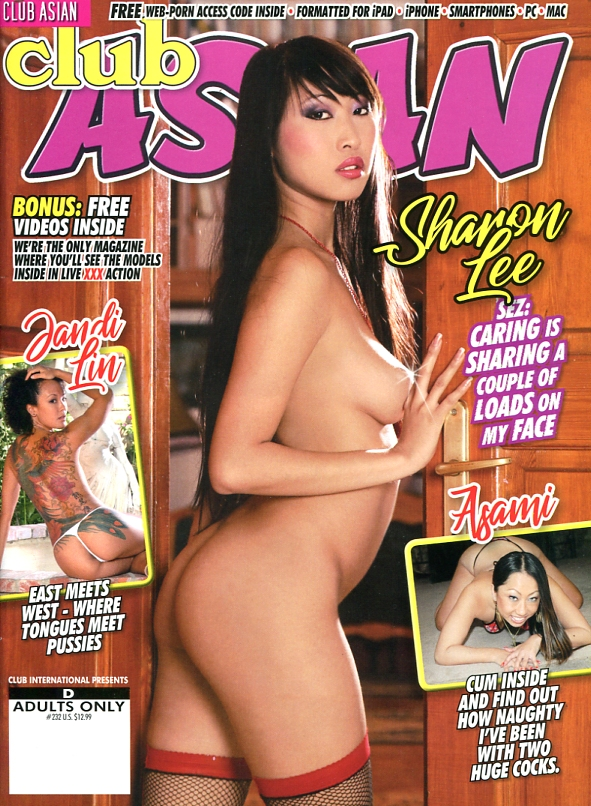 Asian adult magazines