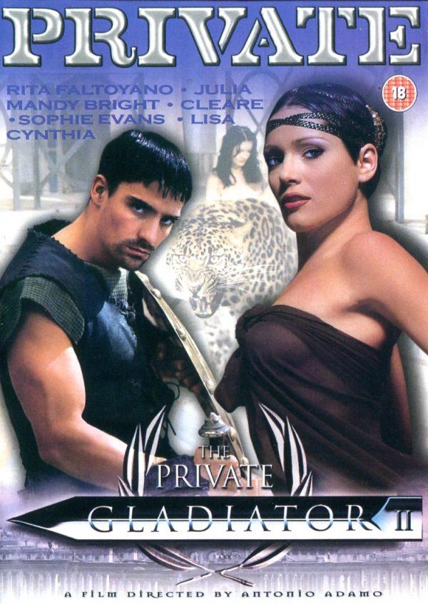Gladiator #2  (DVD) Private Films